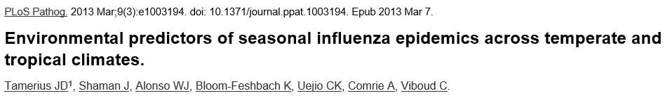 熱帯インフルエンザ